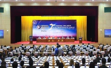 HTR-Kongress in China im Jahr 2014